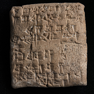 Cuneiform tablet from the reign of Rim-Sin I of Larsa. 67.134.2