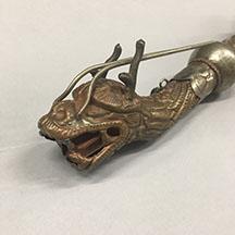 Detail of Kangling horn MMA 68.59.91