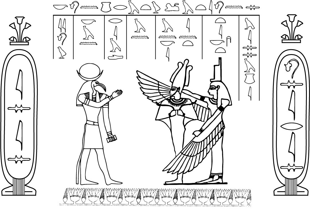 ancient Egyptian tomb wall panel
